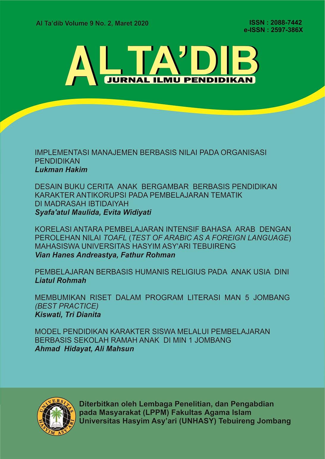 Al Ta'dib : Jurnal Ilmu Ilmu Pendidikan